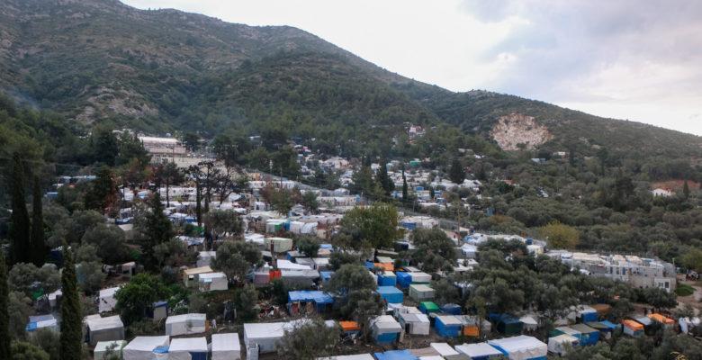 The camp above Vathy town on Samos